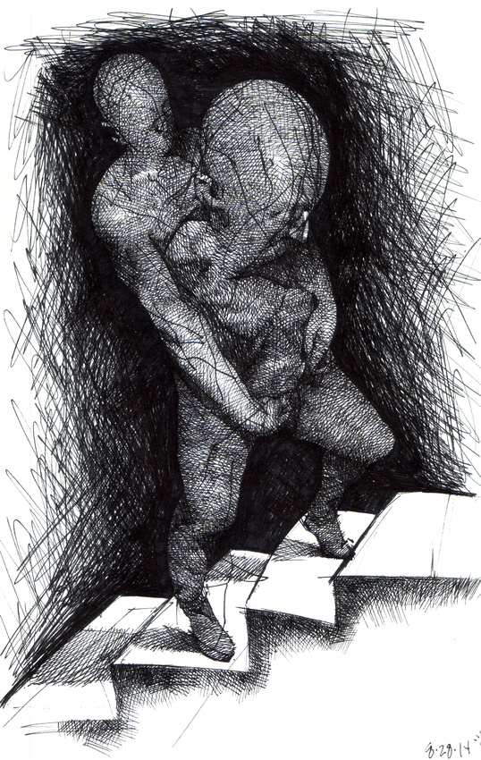 """""""Forward on The Path"""", ink on paper, 5.5""""x 8.5"""", 2014"""